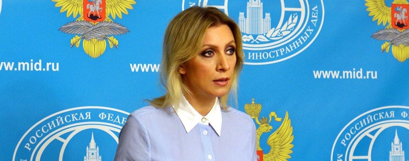 Ночь не спала: спикер МИД РФ Захарова написала песню для Кати Лель