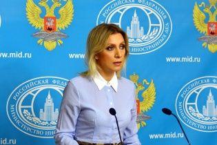 """""""Украина превыше всего"""". Захарова назвала Супрун """"министром образования"""" и обвинила в национализме"""