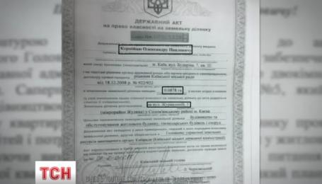 Журналисты проверили правдивость документов Александра Корнийца, которые появились в интернете