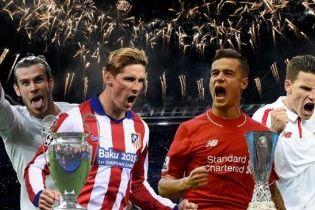 Фінали Ліги чемпіонів та Ліги Європи вперше покажуть онлайн на YouTube