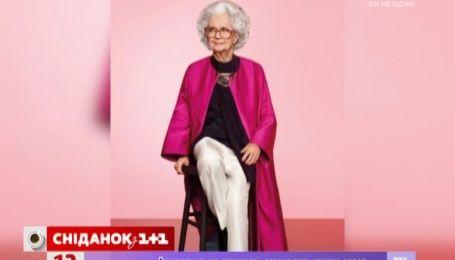 Столетняя модель украсила обложку журнала Vogue