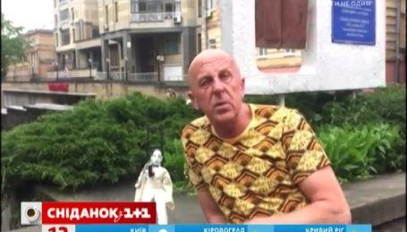 Алексей Вертинский для благотворительного аукциона передал необычную куклу