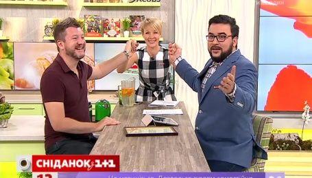 Лот от Дмитрия Борисова - уникальный кулинарный мастер-класс