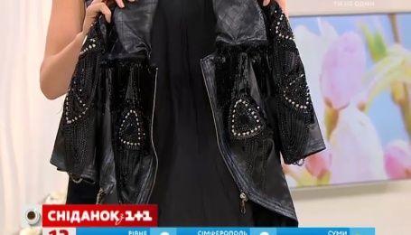 Лот от Ирины Билык - кожаная черная куртка
