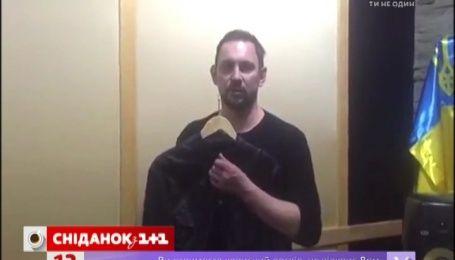 Лот от Валерия Харчишина - счастливая кожаная куртка