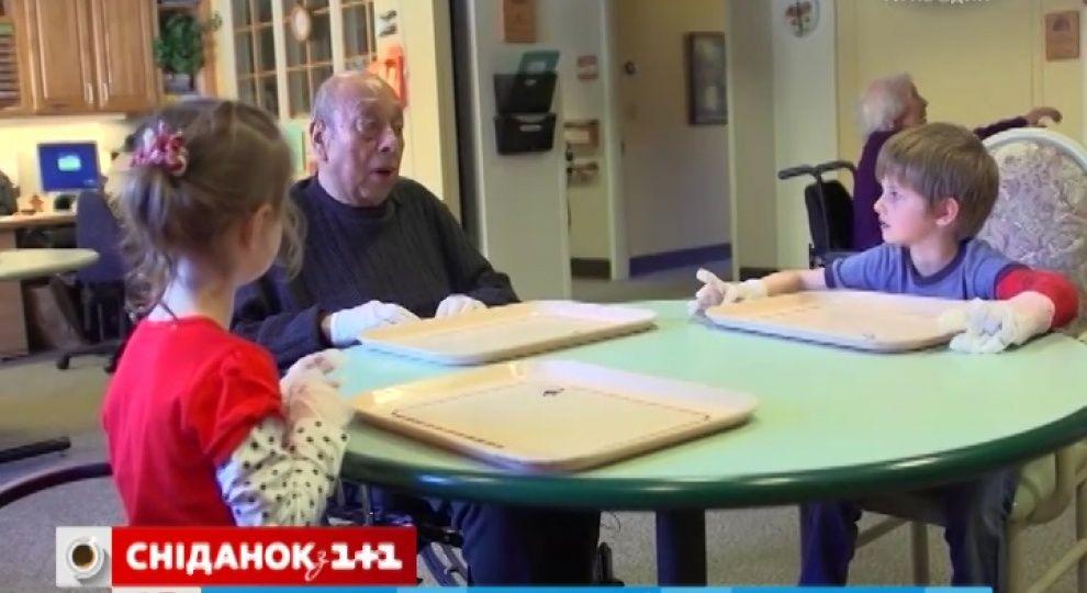 центр социального обслуживания инвалидов и людей пожилого
