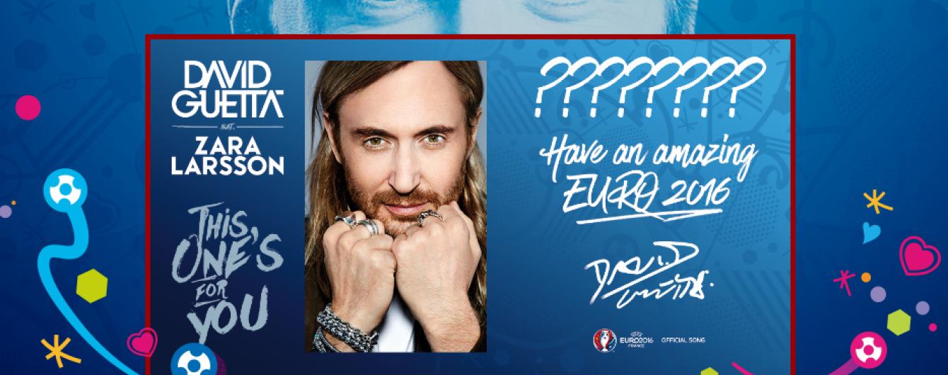 Діджей Гетта випустив офіційну пісню Євро-2016: слухай аудіо