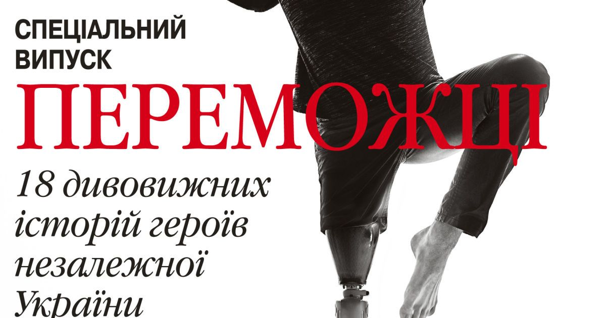 "@ прес-служба каналу ""1+1"""