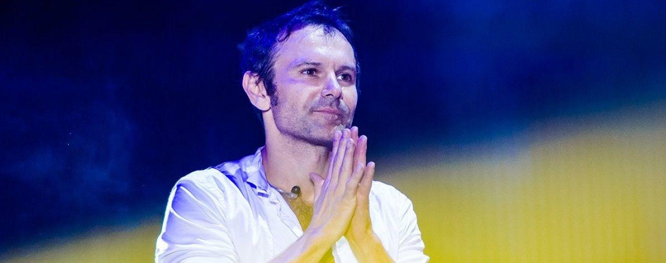 Вакарчук на концерті в Харкові присвятив пісню Савченко