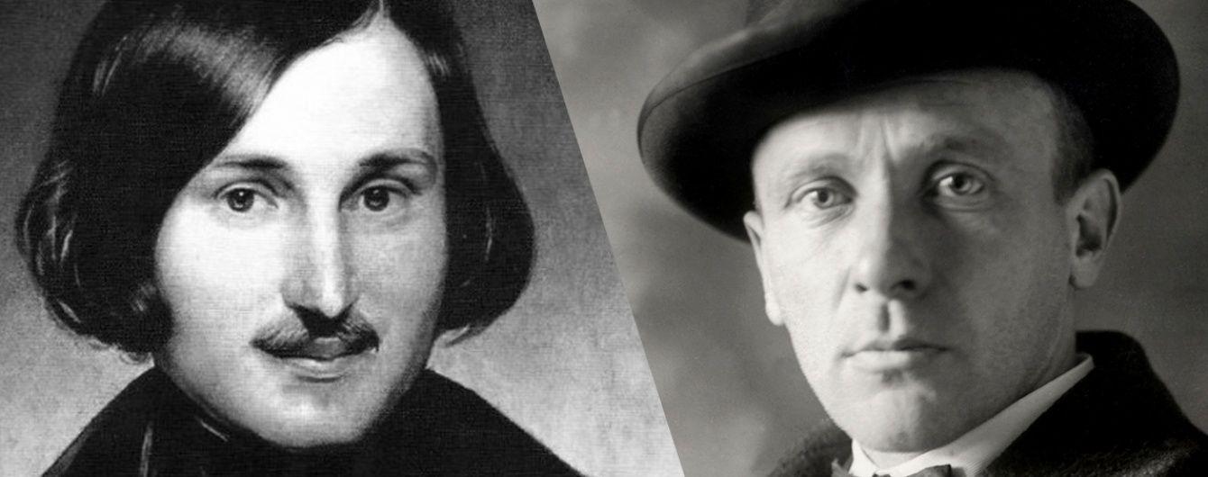 Булгаков чи Гоголь: спробуйте відрізнити цитати двох відомих класиків