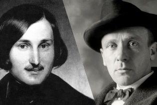 Булгаков или Гоголь: попробуйте отличить цитаты двух известных классиков