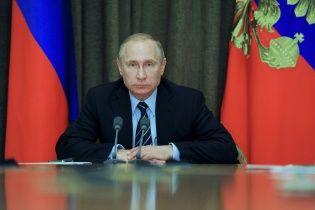 """Путин заговорил об освобождении заложников """"с украинской стороны и со стороны Донбасса"""""""