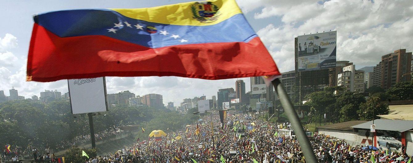 Страны Латинской Америки призвали Мадуро передать власть парламенту Венесуэлы