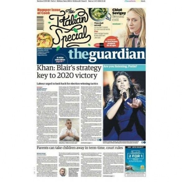 "Джамала на обкладинці ""the guardian"""