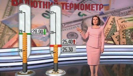 Как изменилась валюта за неделю и чем отличаются цены в Украине и Италии