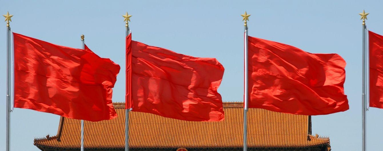 Акустична атака: у Китаї постраждав американський дипломат