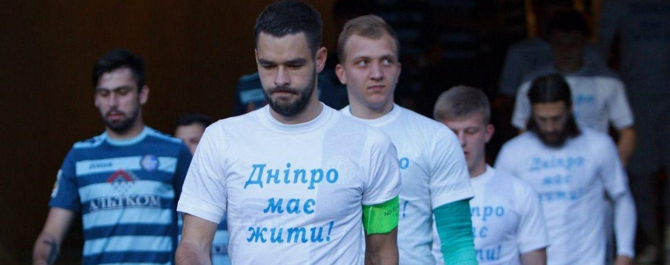 Шахова і дискваліфікованих Зозулю та Ротаня викликали до збірної України