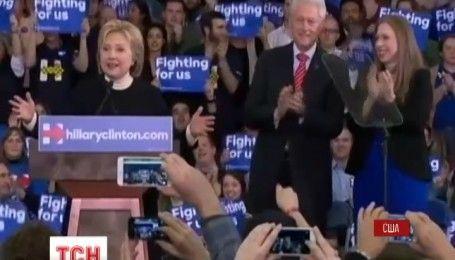 Подружжя Клінтонів знову рветься до керівництва США