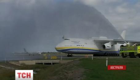 20 тысяч зрителей в Австралии пришли посмотреть на посадку украинского Ан-225