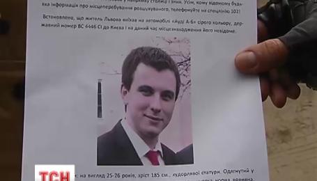 Підозрюваних у викраденні Познякова оголосили у міжнародний розшук