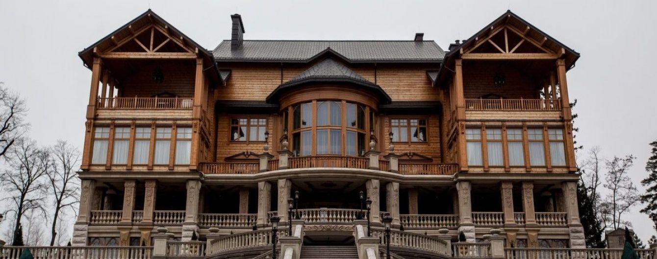 """Апелляционный суд признал недействительным договор о выводе """"Межигорье"""" из госсобственности"""