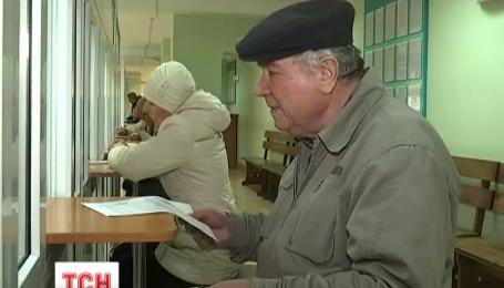 Пенсионерам повысят пенсию на 56 гривен