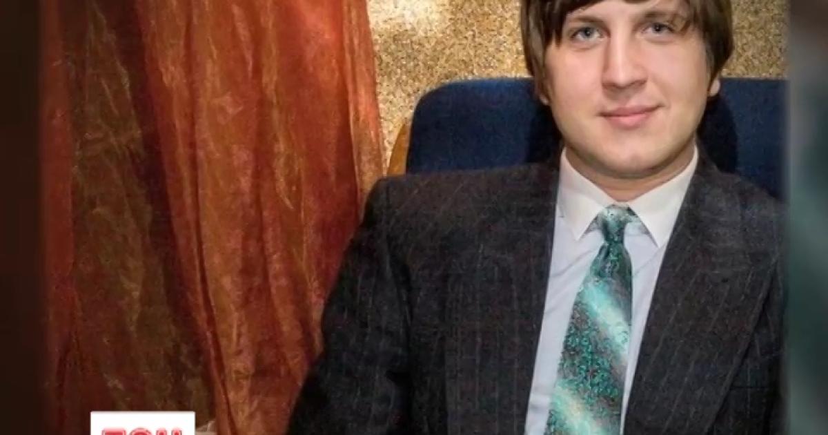 Последние минуты жизни убитого в Киеве парня. ТСН получила уникальное видео