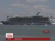 Найбільший круїзний лайнер у світі вперше вийшов у плавання