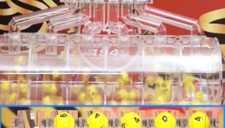 Как лотерейщики обманули владелицу счастливого билета на 6 миллионов гривен