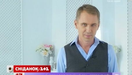 Експрес-урок української мови: чи потрібна крапка після заголовка