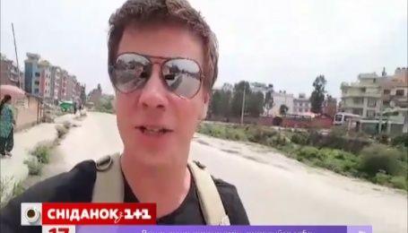 Як провів 100 днів в Непалі Дмитро Комаров