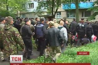 У Житомирі бійці АТО побилися з охоронцями в управлінні держгеокадастру