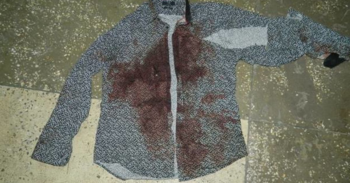 В Киеве застрелили человека