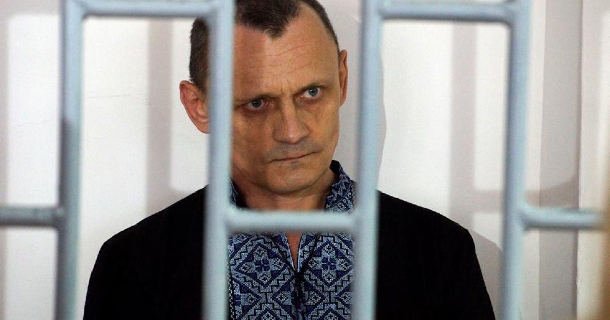 Россия безосновательно отказалась передать Украине политзаключенных Клыха и Карпюка
