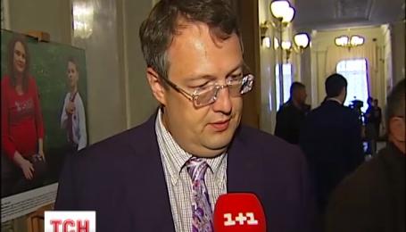 Авто нардепа Антона Геращенка потрапило в ДТП