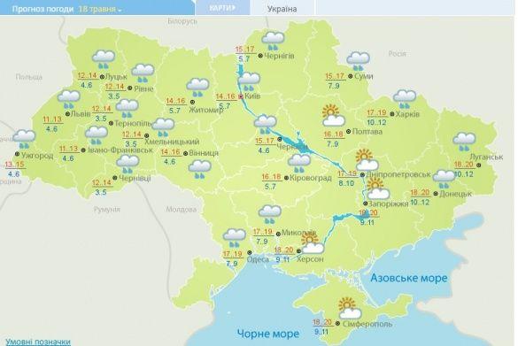 погода на 18 травня