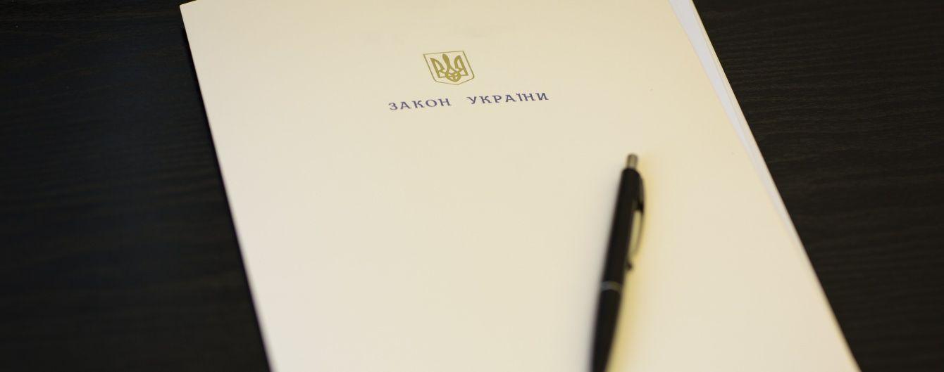 Порошенко подписал закон о запрете наблюдателей РФ на выборах в Украине