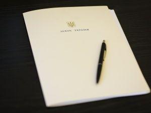 Головні закони січня, які змінять життя українців