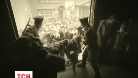 Страшні подробиці депортації кримських татар 1944 року