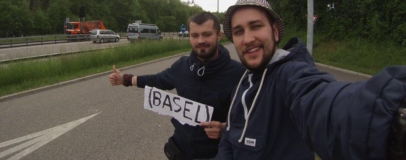 """Автостопом на фінал Ліги Європи: як журналісти """"Профутболу"""" бюджетно їдуть до Базеля"""