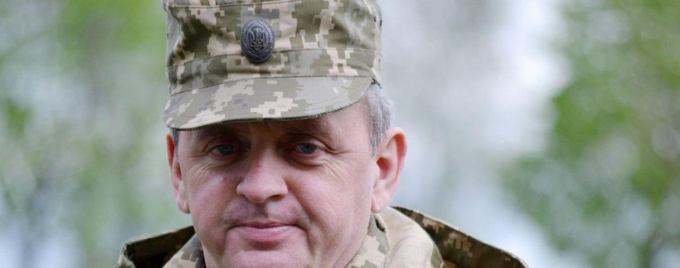 Генштаб готується до можливої широкомасштабної агресії Росії