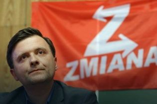 В Польше задержали лидера пророссийской партии по подозрению в шпионаже