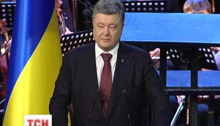 Порошенко заявил о необходимости предоставить Крыму статус национальной автономии крымских татар