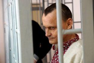 Украинского политзаключенного в России Карпюка доставили до Владимирского централа