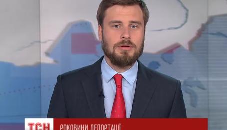 День траура в Крыму закончился арестами татар
