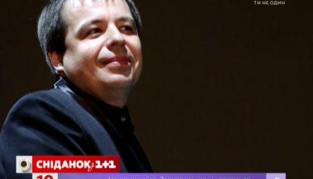 """В гостях у """"Сниданка"""" пианист Алексей Ботвинов"""