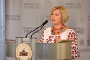 Геращенко заговорила о двойных стандартах ЕС из-за виз для украинцев