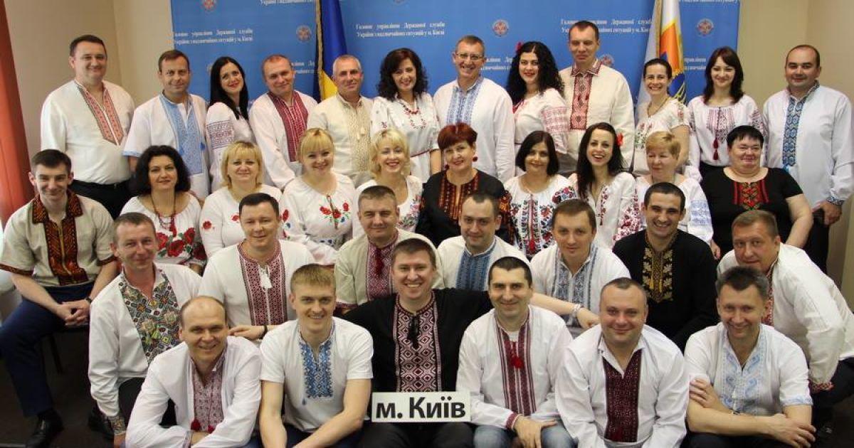 Співробітники Державної служби України з надзвичайних ситуацій.