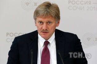 У Кремлі запевняють, що переконали США у невиконанні Україною Мінських угод