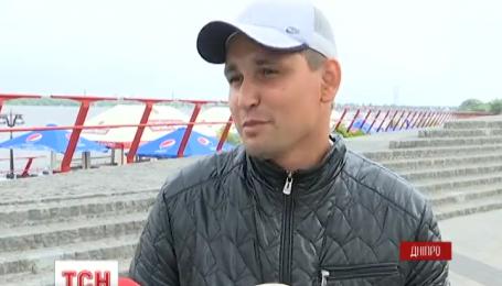 Как жители города отнеслись к переименованию Днепропетровска